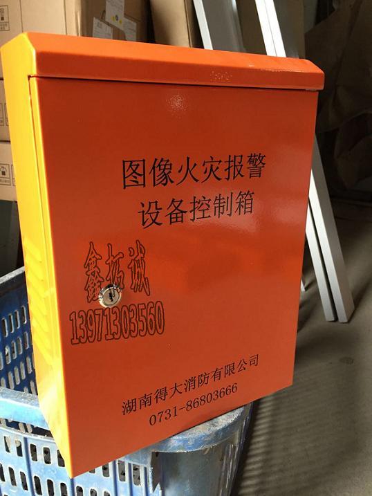 武汉监控箱