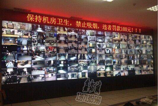 武汉监控电视墙
