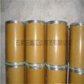石家庄硫化碱|价格|鑫汇达价格多少