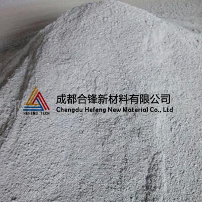 四川微硅粉市场价格