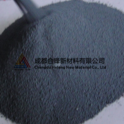 重庆微硅粉价格