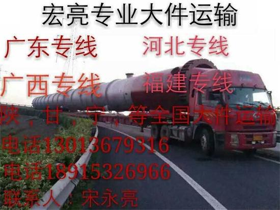 无锡至上海大件运输