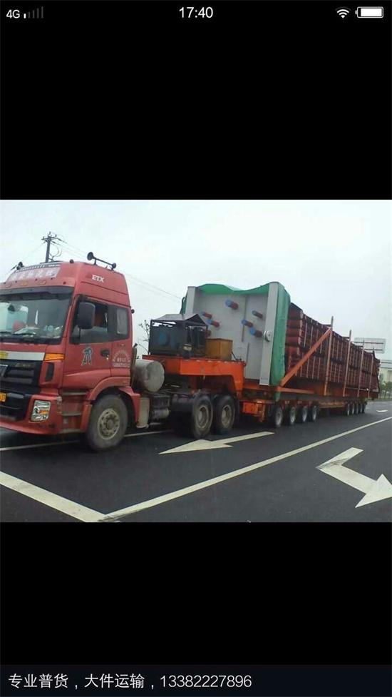 无锡至广州大件运输