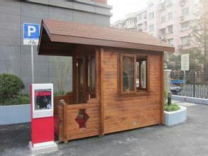 贵州木制岗亭