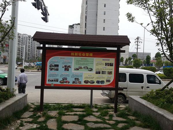 防腐木广告牌安装