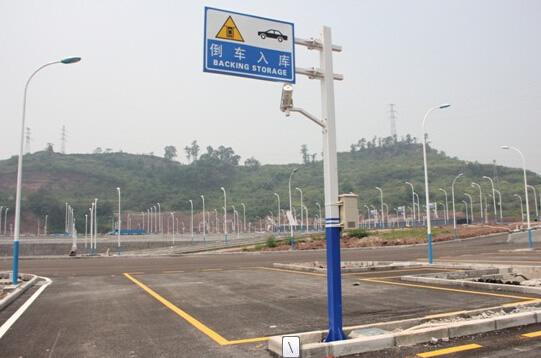 【多图】重庆驾校西彭科目三考场模拟须知 重庆驾校科目三之变更车道的操作技巧和注意事项