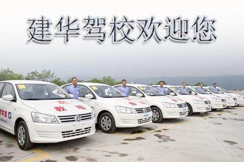 【优选】重庆驾校科三考场模拟须知 重庆考驾照要多久能拿到证