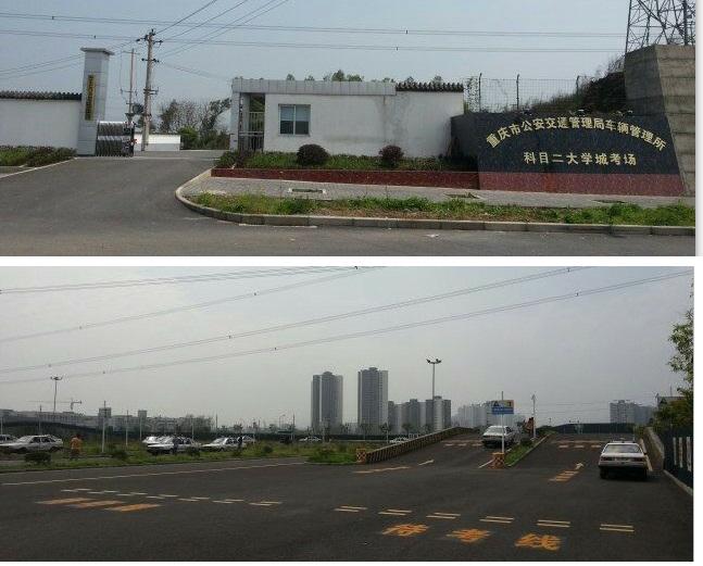 【厂家】重庆驾校教轻松认识安全气囊 隧道开车要注意些什么