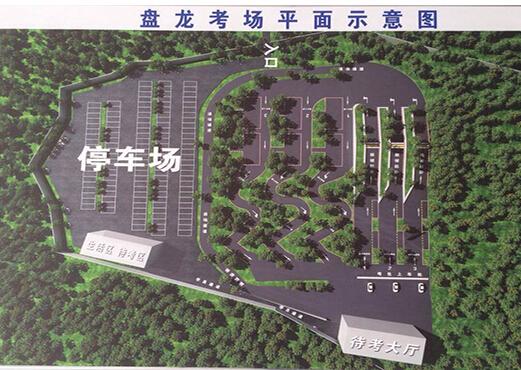 【新闻】重庆驾校考c1驾照多少钱 重庆科二曲线行驶的考试技巧