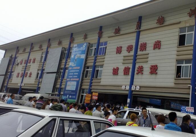 【知识】隧道开车安全问题大全 重庆多少钱才能考C1驾照
