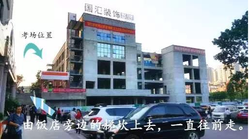 【优选】重庆驾校科一考试技巧 重庆考驾照要多久能拿到证
