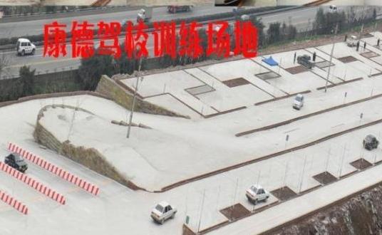 重庆驾校网重庆科二陡坡起步小技巧 重庆科三学习变车道更技巧