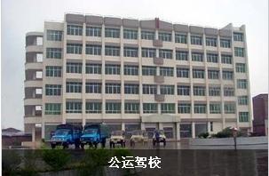 【厂家】重庆考驾照要多少钱 重庆学车要多长时间能拿到证