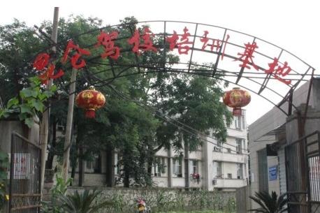 【优选】重庆驾校教你科目一如何考试满分 重庆驾校2016考c1驾照多少钱