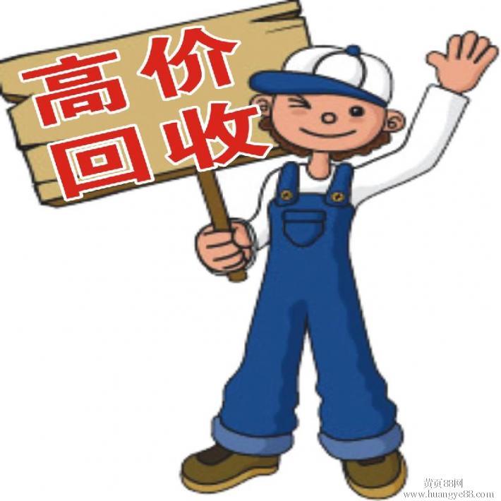 红桥区天津手机回收口碑哪个好 天津宝来 天津手机回收价格