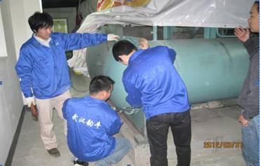 中央空调水处理公司