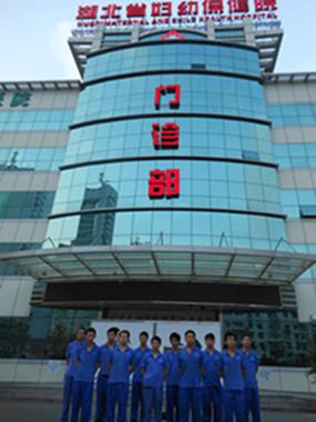 武汉中央空调维保妇幼案例