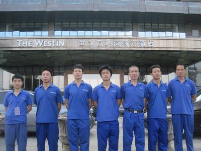 武汉酒店中央空调系统保养案例