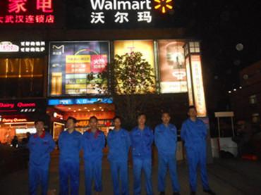 武汉商场中央空调主机保养案例