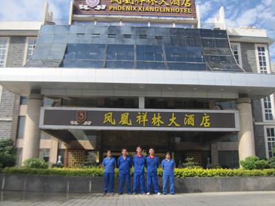 贵阳酒店中央空调冷凝器清洗案例