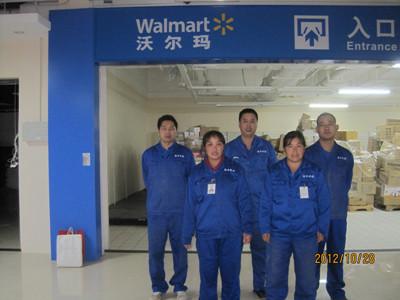 贵阳超市中央空调维修案例