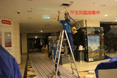 武汉中央空调风管消毒