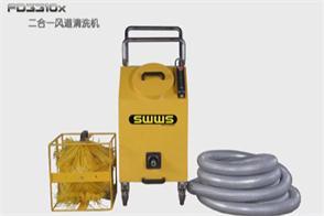 武汉中央空调清洗