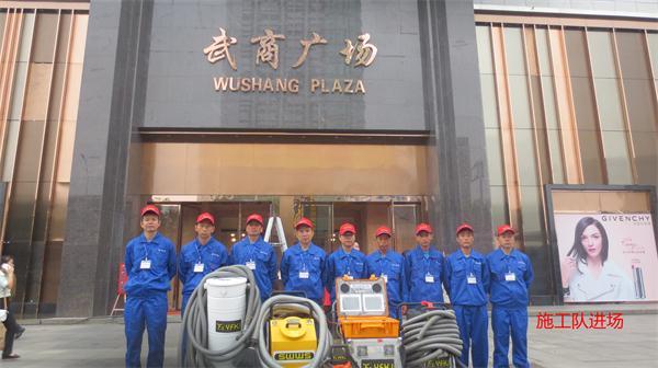 武汉广场购物中心中央空调清洗