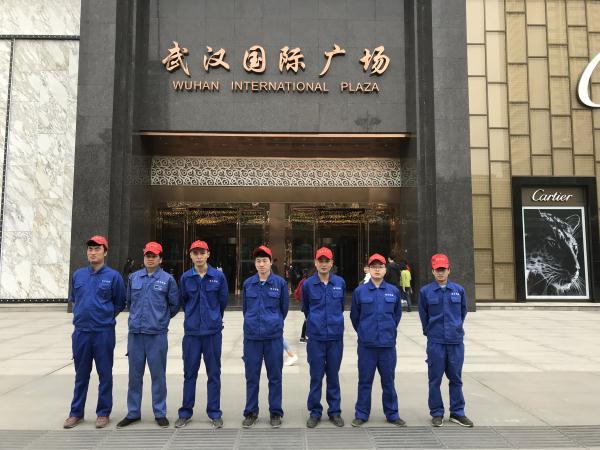 武汉国际广场中央空调维修保养