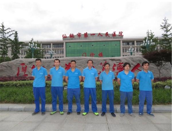 仙桃医院中央空调水处理