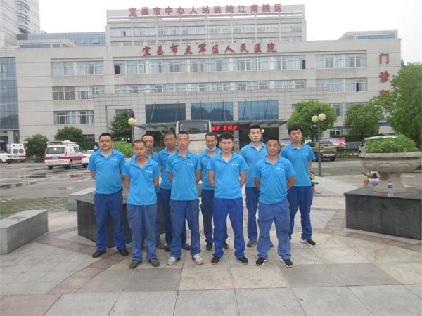 宜昌中心医院中央空调清洗
