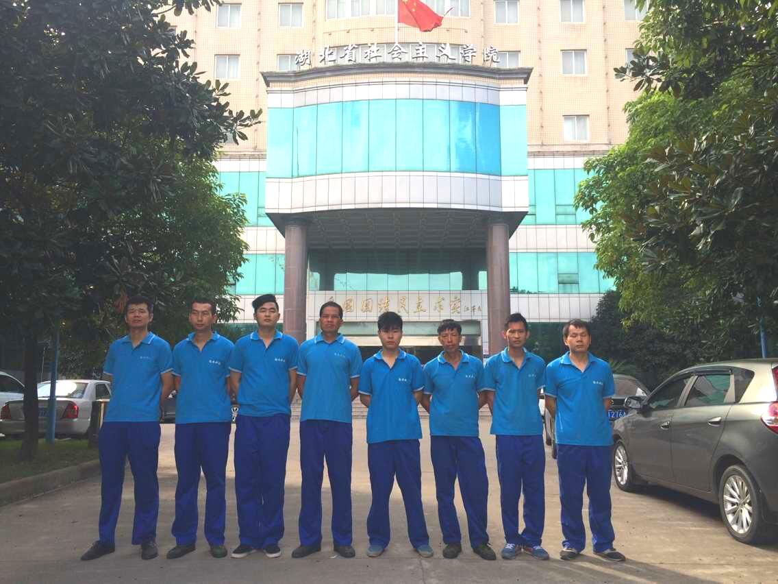 湖北省社会主义学院空调保养维护