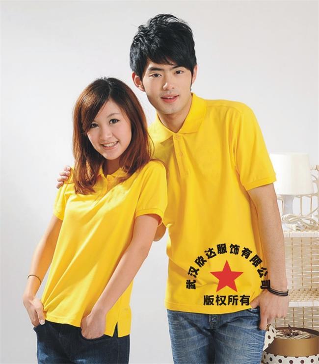光谷广告T恤衫知名品牌有哪些|众城欣达|武汉定制广告衫厂电话