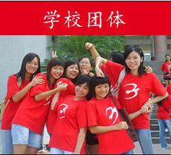 黄冈广告T恤衫多少钱 众城欣达 polo衫工厂