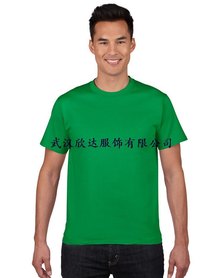 江夏文化衫多少錢_眾城欣達_武漢文化衫設計制作