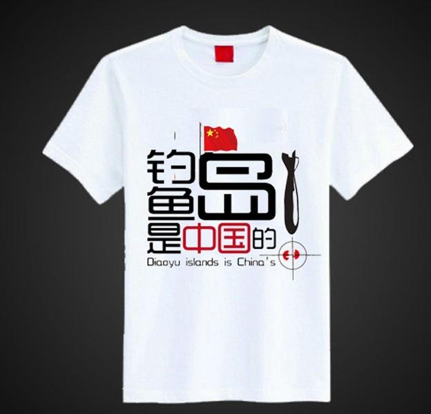白色文化衫