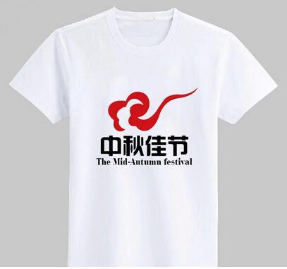 广告文化衫定制