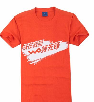 促销广告文化衫