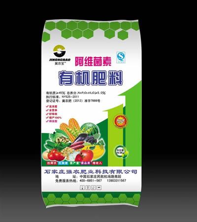 石家庄生物菌肥