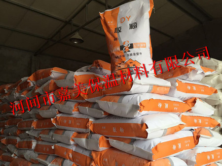 JM-02A多功能树脂胶粉厂家