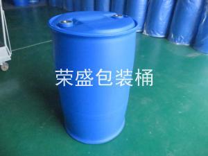 200升农药桶