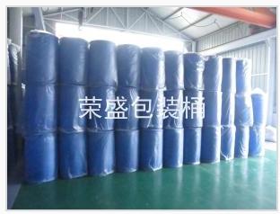洛阳200L塑料桶