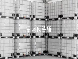 IBC中型散装容器(吨桶)