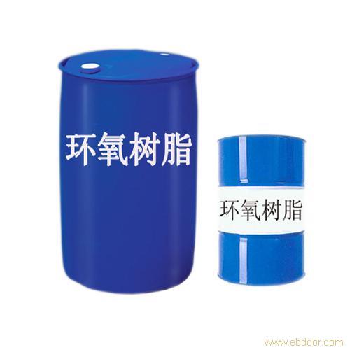 环氧树脂厂家