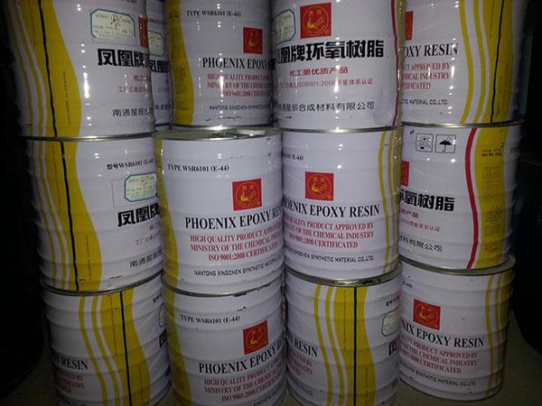 双酚A环氧树脂