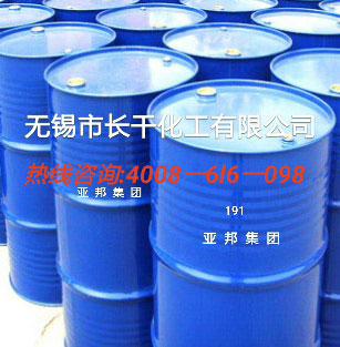 环氧乙烯基树脂901