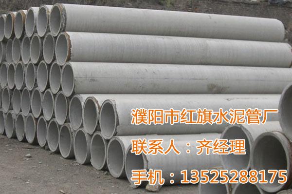 濮阳水泥管厂 水泥井管 水泥井管制品
