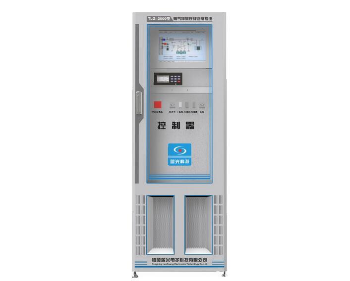 烟气在线监测芜湖 蓝光电子 烟气在线监测系统