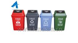 塑料垃圾桶批发价格