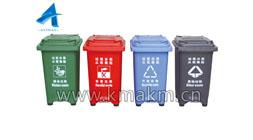 云南塑料垃圾桶批发价格
